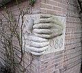 Basta1988 Joop Wouters Abstederdijk Utrecht.jpg