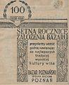 Bazar poznanski 100 lecie (06).jpg