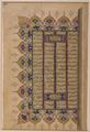"Beginning of Niẓāmī's ""Iqbalnamah"" WDL6814.pdf"