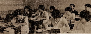 Beijing International Studies University - The first 26 international students commenced at BISU, 1981. They were students from Kyoto University of Foreign Studies.