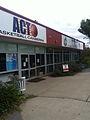 Belconnen Basketball Centre 03.jpg