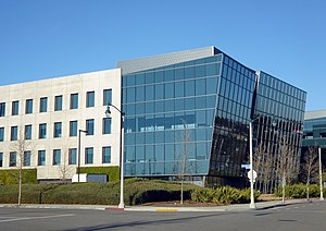Belkin - Belkin headquarters in Playa Vista