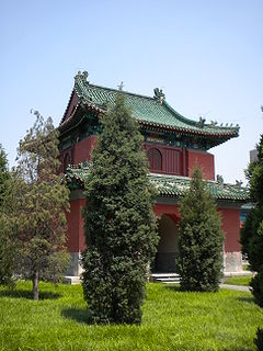 Temple of the Moon (China)