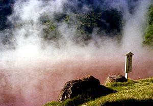 Hells of Beppu - Chinoike Jigoku