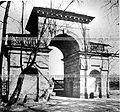 Berezovye vorota. About 1900.jpeg
