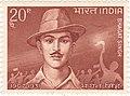 Bhagat Singh 1968 stamp of India.jpg