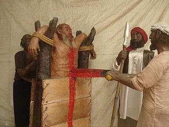 Death by sawing - Martyrdom of Bhai Mati Das