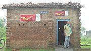 Bharatpura Post Office patna Bihar.jpg