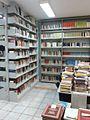 Biblio interno2.jpg