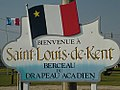 Bienvenue à Saint-Louis-de-Kent en Acadie.jpg