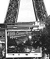 Billboard 49th Cannes Film Festival, Paris 1996.jpg