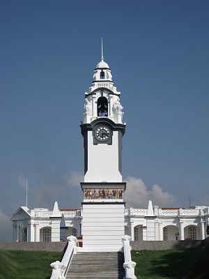 Birch Memorial Clock Tower - Image: Birch Memorial Clocktower