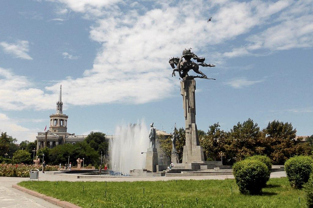 Bishkek-capital-of-Kyrgyzstan.jpg
