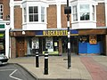 Blockbuster in Winchester High Street - geograph.org.uk - 1540070.jpg