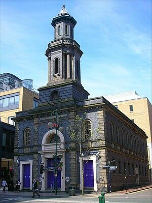 Broad Street Presbyterian Church, Birmingham - Image: Blue Church, Broad Street, Birmingham