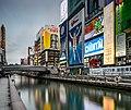 Blue Hour on the Canal - Osaka (28289208218).jpg
