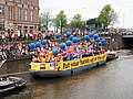 Boat 75 Luchthaven Schiphol, Canal Parade Amsterdam 2017 foto 1.JPG