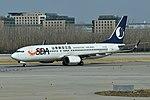 Boeing 737-85N 'B-5349' Shangdong Airlines (46622628435).jpg