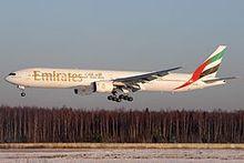 Онлайн регистрация на рейсы российских авиакомпаний