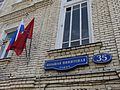 Bolshaya Nikitskaya street (4749046381).jpg