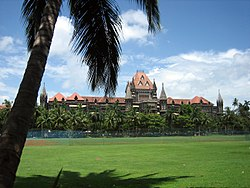 Bombay - The High Court from afar (2006).jpg