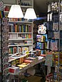 Bookshop interior by night (30248939176).jpg