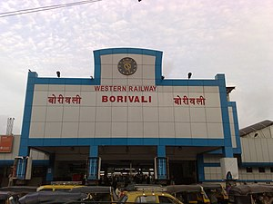 Borivali railway station - Image: Borivali Station entrance east