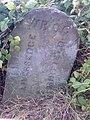 Boundary Stone, Mirfield.jpg