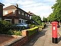 Bramley Road, N14 - geograph.org.uk - 909442.jpg