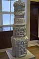 British Museum - Marble pillar.jpg