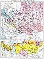 Brockhaus and Efron Encyclopedic Dictionary b55 486-0.jpg
