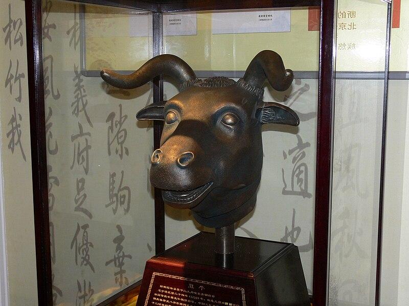 File:Bronze ox head.JPG
