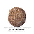 Bronze prutah, Hendin 1360 The First Jewish Revolt, 66 - 70 A.D.jpg