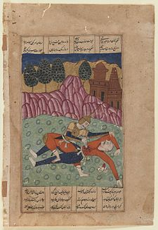 Brooklyn Museum - Foroud Slays a Foe Leaf from a Dispersed Shah-nama Series.jpg