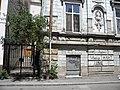 Bucuresti, Romania, Casa cu pravalie de pe Str. Patrascu Voda nr. 3; B-II-m-B-19367.JPG