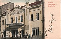 Budapest Király Színház postcard.jpg