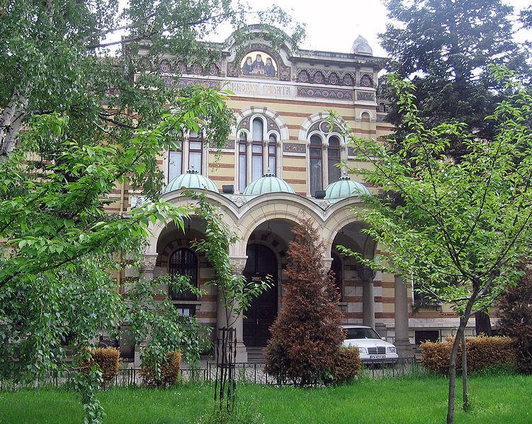 Файл:Building of the Holy Synod of the Bulgarian Orthodox Church.jpg