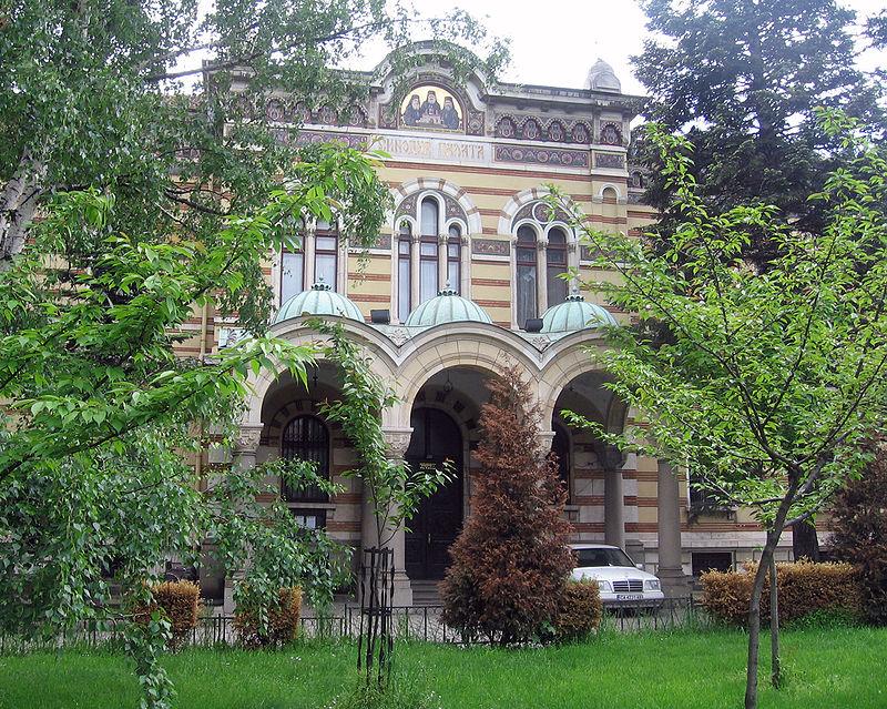 800px-Building_of_the_Holy_Synod_of_the_Bulgarian_Orthodox_Church Всемирното Православие - Статии-България-новинарски-блок