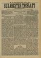 Bukarester Tagblatt 1891-12-06, nr. 274.pdf