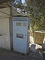 Bukhara carbonated water vending machine.jpg