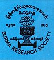 Burma Research Society logo.jpg