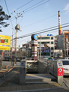 Busan-subway-215-Jigegol-station-1-entrance.jpg