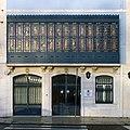 Business France Bureau de Lisbonne (40532472321).jpg