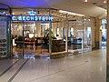 C. Bechstein Centrum - Opern Passagen, Köln (3).jpg