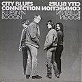 CBC LP 2 Bluesin'n'Boogin'.jpg
