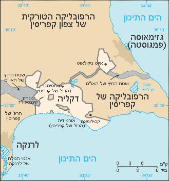 CIA-Dhekelia-HE