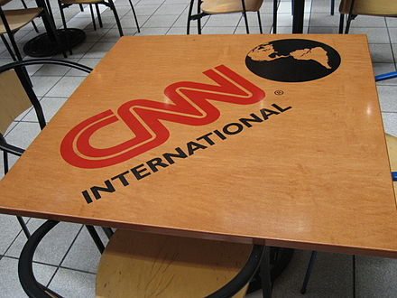 The CNN International logo on a table viewed inside the CNN Center in Atlanta. These tables have since been removed. CNN International.jpg