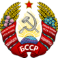 Coat of arms of Byelorussian SSR