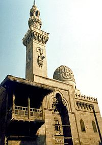 Cairo Taghribardi 1.jpg
