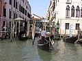 Cannaregio, 30100 Venice, Italy - panoramio (115).jpg